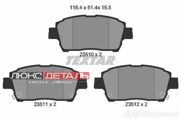 TEXTAR 2351002 Колодки тормозные дисковые передн TOYOTA CELICA 99-, COROLLA V... по цене 1953₽ - Тормозная система , фото 0