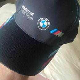 Головные уборы - BMW Europe настоящая бейсболка офиц цена 30 евро новая, и Вышлем, 0