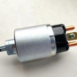 Электрика и свет - Реле стартера Komatsu 4D92E YM12990077591 в Уфе, 0