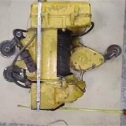 Грузоподъемное оборудование - Тельфер электрический, 0