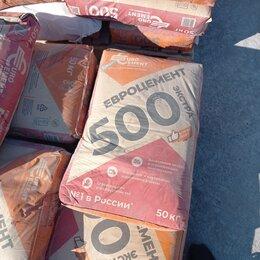 Строительные смеси и сыпучие материалы - Евроцемент 500 по 50 кг  330 руб/мешок, 0