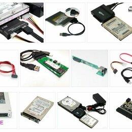 Внешние жесткие диски и SSD - Переходник * Адаптер для Жесткого Диска HDD SSD, 0