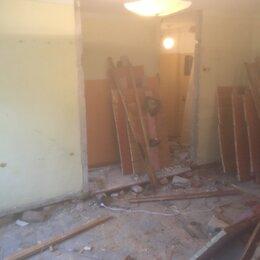 Архитектура, строительство и ремонт - Демонтаж стен полов, 0