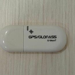 Аксессуары - GPS USB приемник U-Box 7, 0
