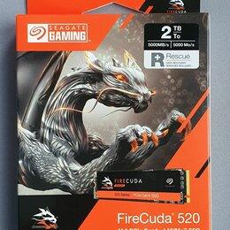 Внутренние жесткие диски - SSD Seagate FireCuda 520 2 тб, 0