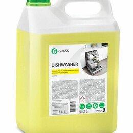 Бытовая химия - Средство для посудомоечных машин Dishwasher GRASS, 0