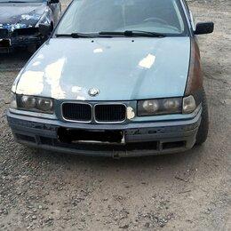 Транспорт на запчасти - BMW 3 (E36) Разбор, 0