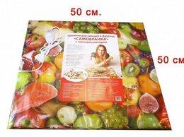Сушилки для овощей, фруктов, грибов - Инфракрасная сушилка овощная Самобранка 50x50…, 0