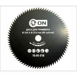 Ножи и насадки для газонокосилок - Диск для триммера On 15-01-210, 0