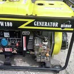 Электрогенераторы и станции - Генератор (дизель) + сварка Wilmаr 180, 0