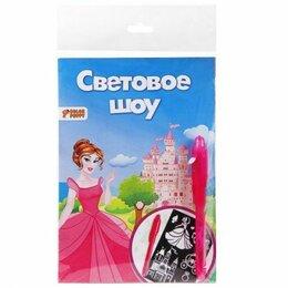 Игровые приставки - Световое шоу мини Планшет А5 Мир принцесс 323794, 0