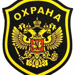 Охранники - Охранник (работа рядом с домом по Москве и МО), 0