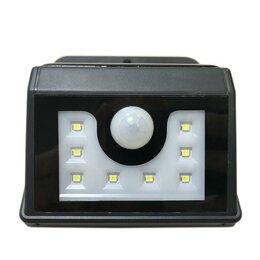 Бра и настенные светильники - Светильник светодиодный настенный 8LED с датчиком движения и освещенност..., 0