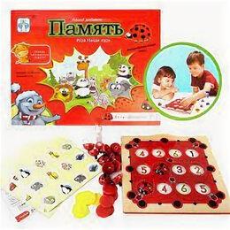 Игровые приставки - Игра настольная «Найди пару», 33.5х26х5см,игра на развитие памяти, пластик. 4821, 0
