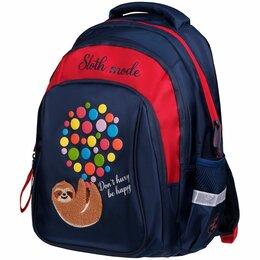 Рюкзаки - Рюкзак Berlingo Comfort «Sloth mode» 38*27*18см, 3 отделения, 3 кармана, эргоном, 0