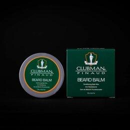 Для бороды и усов - Clubman бальзам-фиксатор для бороды beard balm, 0