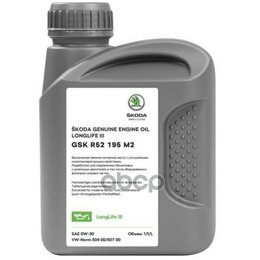 Масла, технические жидкости и химия - Масло Моторное 0w-30  Axt Gskr52195m2VAG, 0
