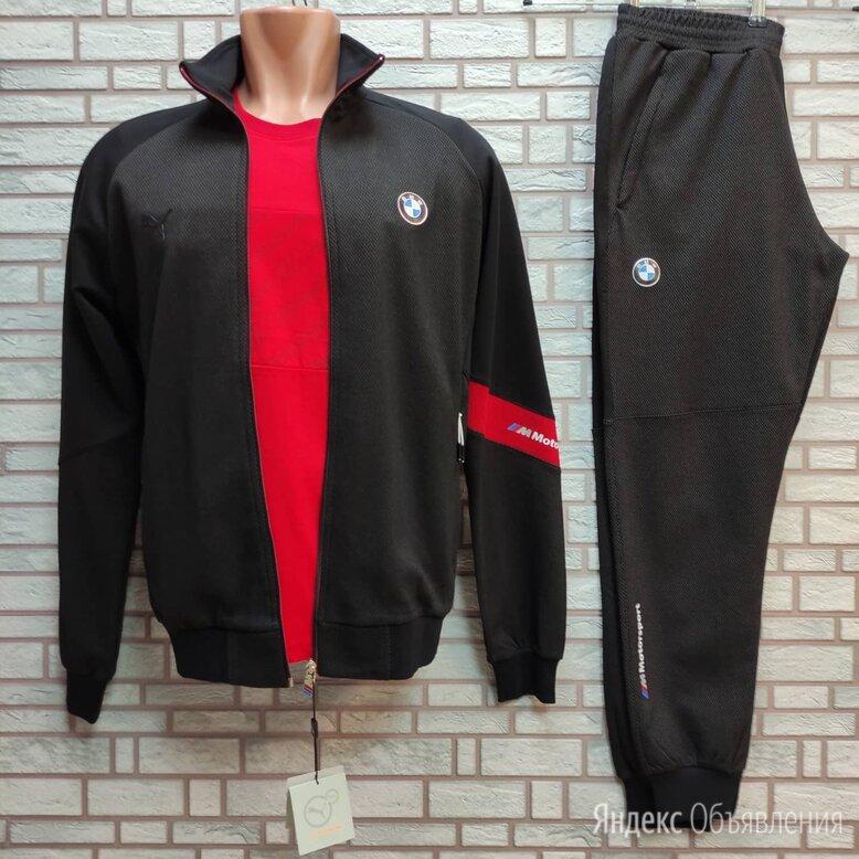 Спортивный костюм черный BMW перфорированная ткань по цене 4900₽ - Спортивные костюмы, фото 0