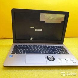 Ноутбуки - Рабочий донор без матрицы Asus (X540SA-XX039D), 0