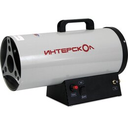 Тепловые пушки - Газовая тепловая пушка интерскол тпг-10, 0