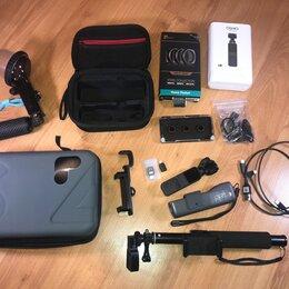 Экшн-камеры - DJI Osmo Pocket с большим комплектом, 0