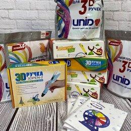 Музыкальные CD и аудиокассеты - Набор 3D ручка и пластик, 0