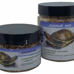 Корма  - КОРМ-КОКТЕЙЛЬ 2 в 1 для водных черепах: плавающие палочки + гаммарус, 0