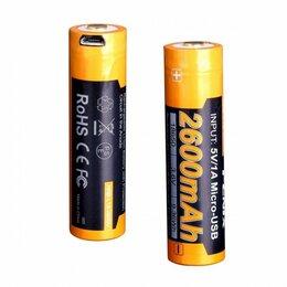 Батарейки - Аккумулятор Fenix ARB-L18-2600U, 0