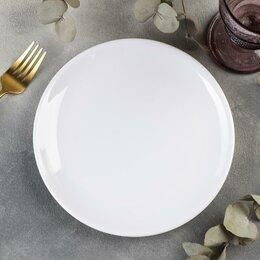 Тарелки - Тарелка 'Селина', 20,8x2,2 см, цвет белый, 0