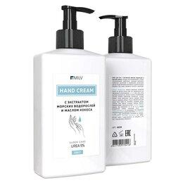 Уход за руками - Крем для рук с экстрактом морских водорослей и маслом кокоса. 330 г, 0
