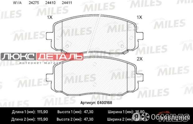 MILES E400168 Колодки тормозные HYUNDAI i10 08-/KIA PICANTO 04- передние  по цене 755₽ - Тормозная система , фото 0