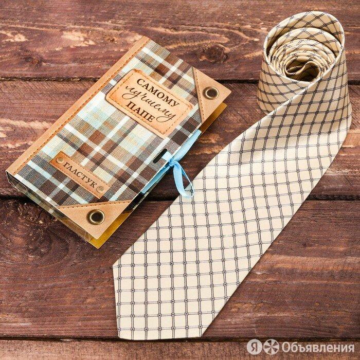 """Галстук в открытке с атласной лентой """"Самому лучшему папе"""" по цене 163₽ - Галстуки и бабочки, фото 0"""