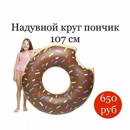 Спасательные жилеты и круги - Надувной круг пончик 107 см, 0