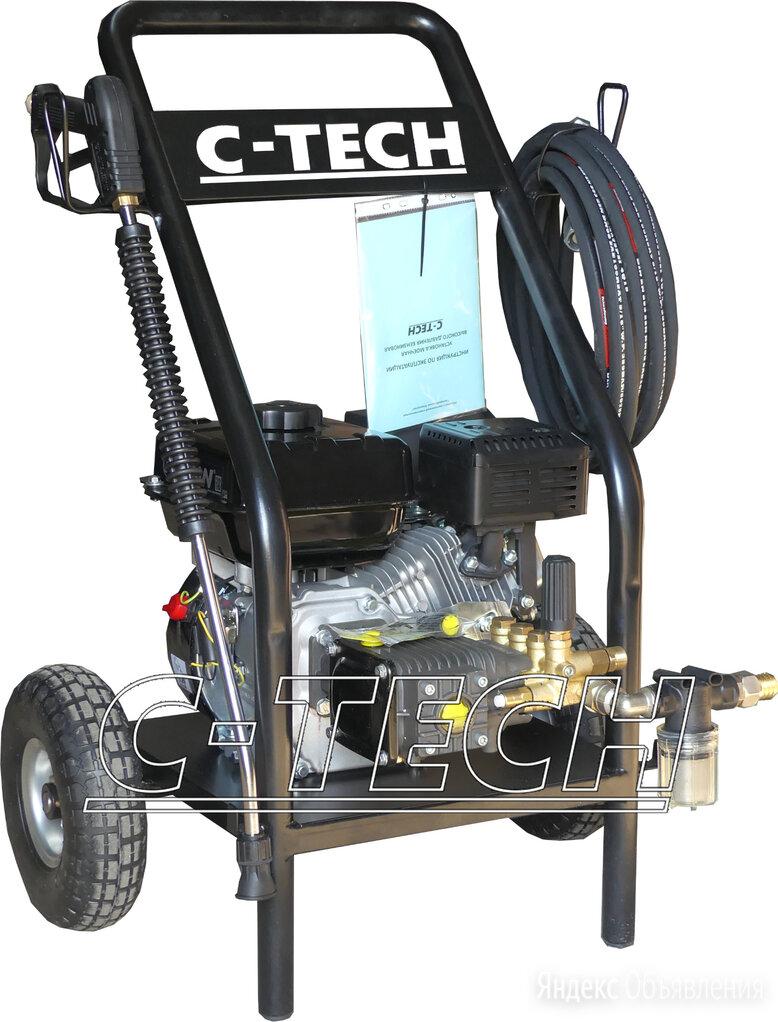 Бензиновый аппарат высокого давления Boucnhe 8 л.с. по цене 39000₽ - Мойки высокого давления, фото 0