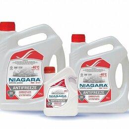 Масла, технические жидкости и химия - Антифриз niagara, 0