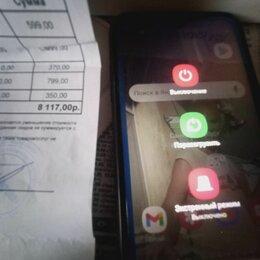 Мобильные телефоны - Продам Samsung Galaxy 01, 0