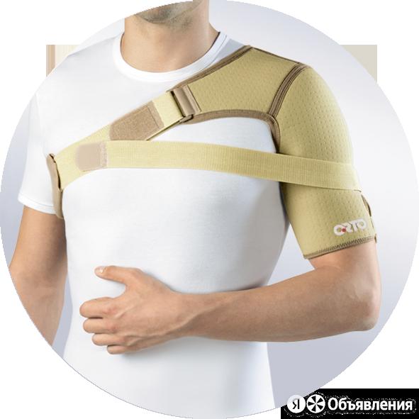 Бандаж ортопедический на плечевой сустав ASL 206 по цене 3160₽ - Устройства, приборы и аксессуары для здоровья, фото 0