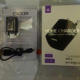 Зарядные устройства и адаптеры - Новый USB адаптер-блок питания от электросети , 0
