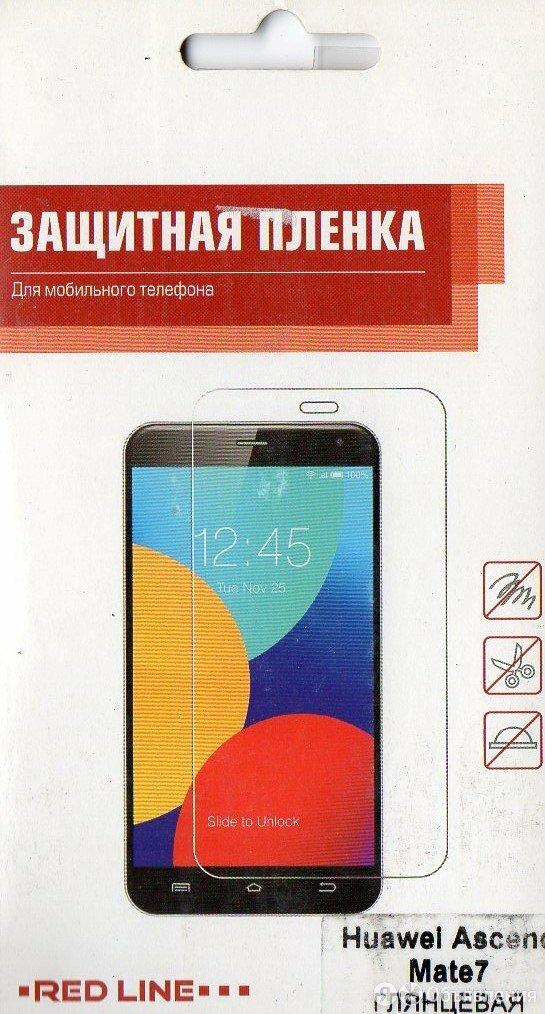 Защитная пленка Red Line для Huawei Mate 7 (глянцевая) по цене 35₽ - Защитные пленки и стекла, фото 0