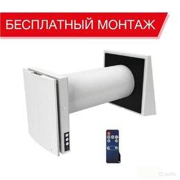Вентиляторы - Вентиляционная установка, 0