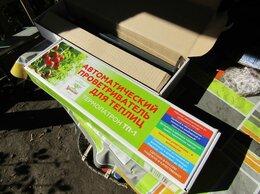 Теплицы и каркасы - Автоматический проветриватель для теплицы Урожай…, 0
