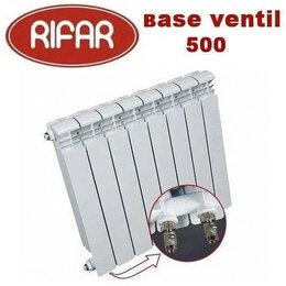 Радиаторы - Радиаторы RIFAR BASE VENTIL нижнее подключение , 0