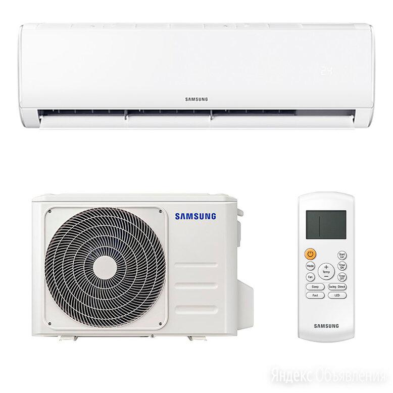 Сплит-система Samsung AR24-TQHQAURNER по цене 52221₽ - Кондиционеры, фото 0