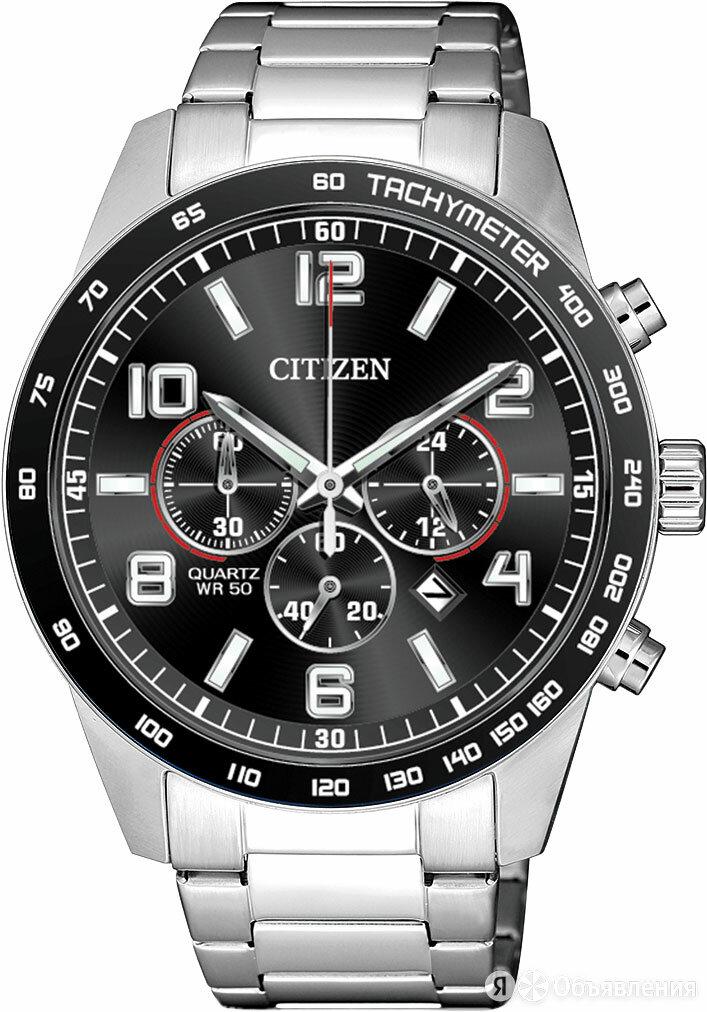 Наручные часы Citizen AN8180-55E по цене 20170₽ - Умные часы и браслеты, фото 0
