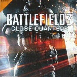 Видеофильмы - Battlefield 3: Close Quarters (add-on) =DVD-Box=, 0