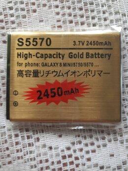 Аккумуляторы - Аккумуляторная батарея для GALAXY mini, 0