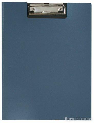 Клипборд  А4  inФормат синий(60) по цене 57₽ - Винты и болты, фото 0