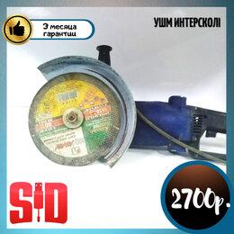 Шлифовальные машины - УШМ Интерскол УШМ-180/1800М, 0