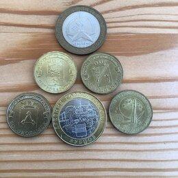 Монеты - Юбилейные монеты шесть штук , 0