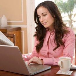 Консультанты - Менеджер - онлайн, 0